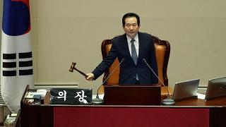 Impeachment per Presidente Park Il Parlamento le toglie i poteri
