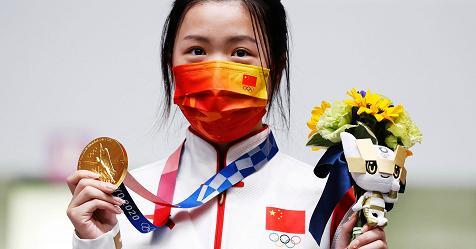 Image 13 italiani in quarantena, i 6 atleti gareggiano. Primo oro è della cinese Yang Qian per la carabina - Rai News