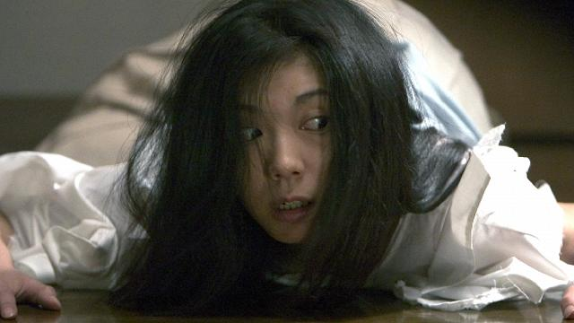 Rai 2 The Grudge