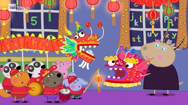 Rai Yoyo Peppa Pig - S8E2 - Il Capodanno cinese