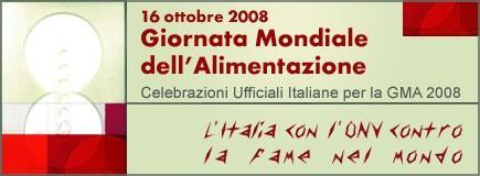 gma 2008
