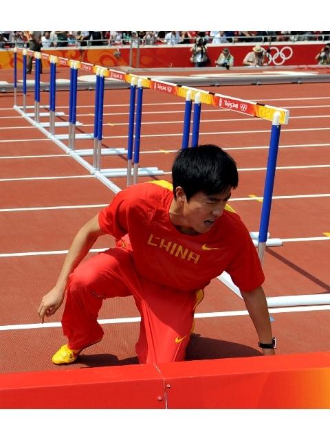 PhotoGallery Pechino 2008 giorno 18 Agosto