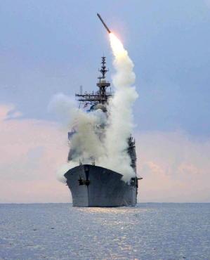 missili contro la Siria