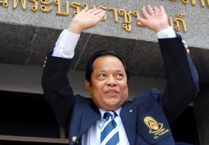 Fifa: inchiesta sul thailandese Makudi
