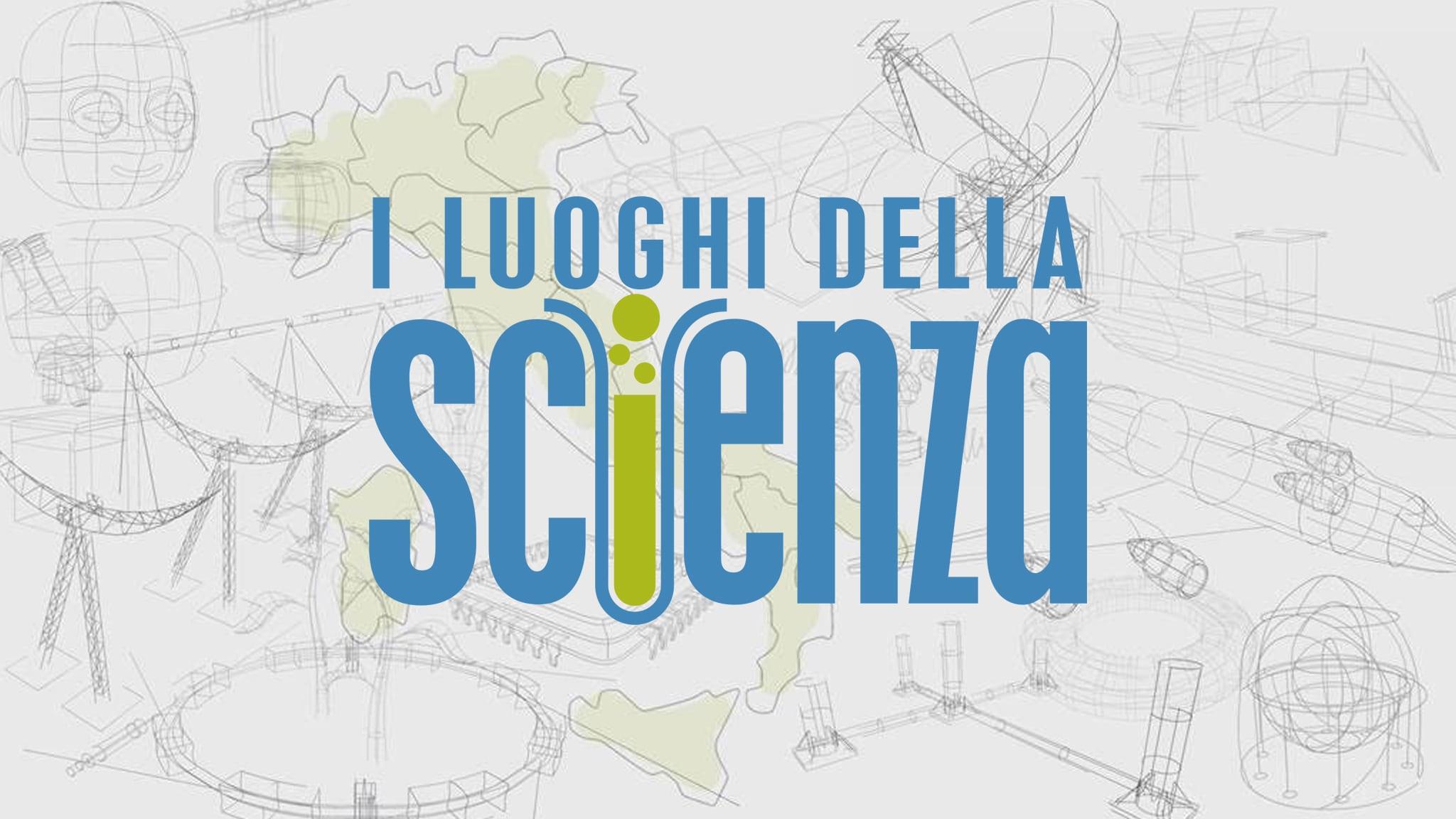 Rai Scuola Memex I luoghi della scienza - Puntata 11: Cagliari Replica