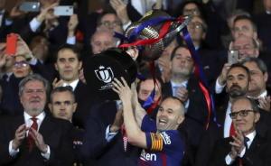 Coppa Re: Barca trionfa, 5-0 al Siviglia