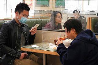 Risultato immagini per hong kong ristorante separè